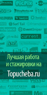АКТУАЛЬНОСТЬ ТЕМЫ КУРСОВОЙ РАБОТЫ abituranet ru Поиск учёбы Поиск работы