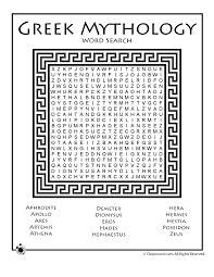 Greek Mythology Worksheets Greek Mythology Word Search – Classroom ...