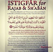 I really don't understand where the f did they brought this conclusion from.' Istigfar For Rajab And Shaban Ramadan Prayer Islamic Quotes Islamic Teachings