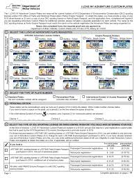 nys dmv change address form mv 232 form mv 414 i love ny adventure custom plates application new