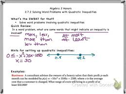 quadratic equations and inequalities worksheet problems solutions