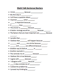 notes about essay writing style