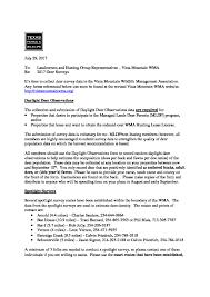 Letter Of Recommendation Reminder Madran Kaptanband Co