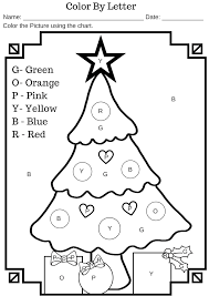 Color By Letter Christmas Tree Free Printable Worksheet Free