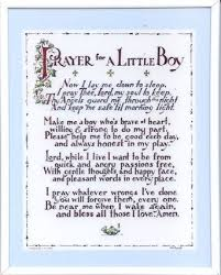 prayer for a little boy wall plaque catholic gifts baptism