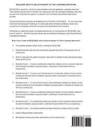 amazon balance sheet