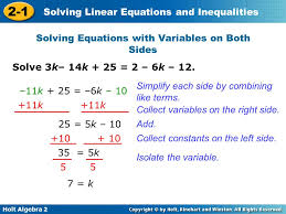holt algebra 2 2 1 solving linear equations and inequalities solving equations with variables on