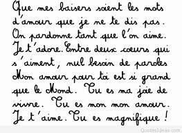 French Love Quotes Awesome French Love Quotes Cards Wallpapers 48 48