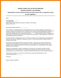 039 Business Letter Of Appreciation Sample Doc New Thank You For