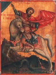 Αποτέλεσμα εικόνας για αγιος θεοδωρος ο στρατηλατης