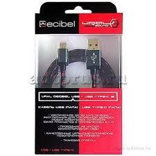 Кабель <b>USB</b> - <b>USB</b> Type-C - 1.5м, чистая медь <b>URAL Decibel</b> Type ...