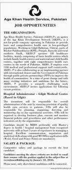 aga khan health service jobs 2016 hospital administrator aga khan health service jobs 2016 hospital administrator gilgit medical centre