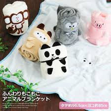 the blanket that feel bulky softly is comfortable it is usable as a cushion including the sewing of the cute animal if i fold it round and round