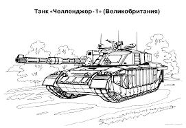 Oorlog Tank Kleurplaat Malvorlage Seekrieg Ausmalbild 12761