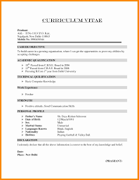 Resume Format Mesmerizing 48 Inspirational Muslim Marriage Resume Format For Boy Resume