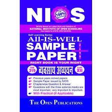 nios business studies sample paper sample question papers the nios business studies sample paper
