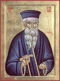 Равноапостольный Косма́ Этолийский, Афонский, Албанский, иеромонах