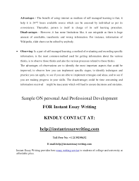Finest Affordable Essay Writing Service Professional Paraphrasing