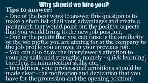 Bank Teller Job Interview Questions Top 10 Bank Interview Questions And Answers In Nigeria