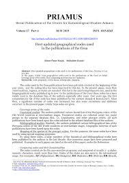 Perangkat pembelajaran sd kelas 1 k13 lengkap. Pdf First Updated Geographical Codes Used In The Publications Of The Cesa