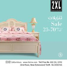 Small Picture 2XL Furniture Home Decor Sale Up to 70 OFF DiscountSalesae