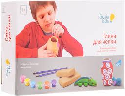 <b>Genio</b> Kids <b>Набор для творчества</b> Глина для лепки — купить в ...