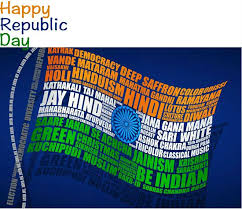 best happy republic day images stamp stamps and  essay on n republic day republic day essay in english write an english essay on republic day the missile man kalam essay n village essay or