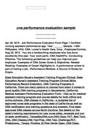 Job Performance Review Samples 7 Printable Employee Performance Evaluation Samples Templates