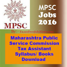 mpsc book and syllabus tax assistant exam 2016 tax assistant