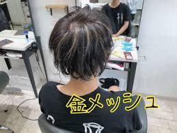 メンズの黒に金メッシュの髪型がオシャレ上級者なハイライトです Mio