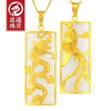 get ations shengtong gold inlaid jade pendant and tian baiyu pendant dragon and phoenix into each other cards