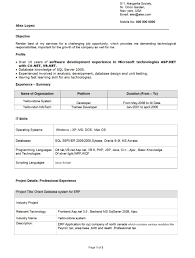 Resume Samples For Freshers Software Engineers Listmachinepro Com