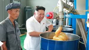 Image result for kim jung images