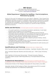 Additional Skills For Resume Examples Resume For Study