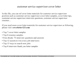 Cover Letter For A Customer Service Job Customer Service Supervisor Cover Letter