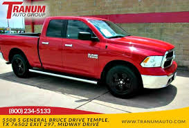 Ram 1500 For Sale - Autoblog