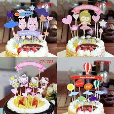 Usd 496 Cake Baking Childrens Birthday Cake Flag Diy Layout