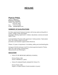Resume Translation 8 Nardellidesig Sevte