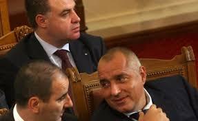 Резултат с изображение за борисов първанов и депутати изображения