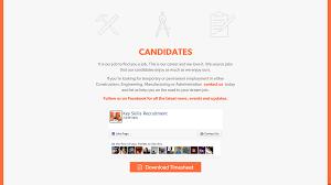 key skills website job app home page candidates section job