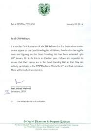 Brilliant Ideas Of Letter Of Good Standing Sample With Application