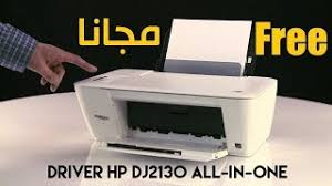 Our technicians assists with the best printer driver download services. شرح الحصول على تعريف طابعة Driver Hp Dj2130 All In One Series بشكل مجاني Youtube