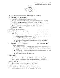 How To List Community Service On Resume Examples Customer Service Resume Skills List Formal Representation Pleasing 11