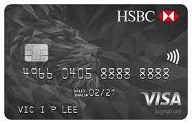 hsbc visa signature credit card