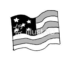アメリカの国旗 白黒イラスト No 616050無料イラストならイラストac