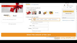 how to send an e gift card from amazon