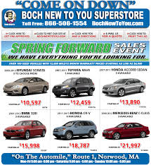 check these boch new car offers