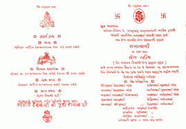 hindu gujarati wedding invitation wording wedding invitation ideas Wedding Card Matter In Gujarati For Daughter how to gujarati wedding cards for perfect celebration