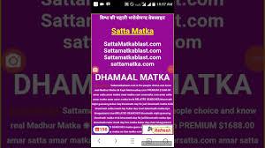 Madhur Day 15 02 2018 Madhur Matka Satta Matka Kur Youtube