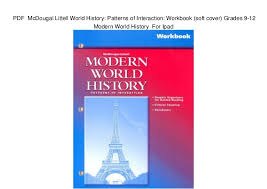 World History Patterns Of Interaction Pdf Custom PDF McDougal Littell World History Patterns Of Interaction Workbo